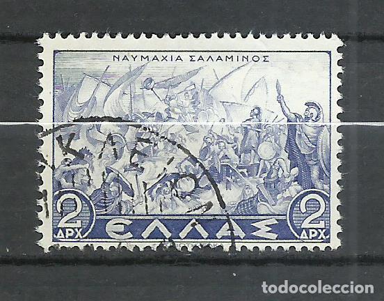 GRECIA - 1937 - MICHEL 401 - USADO (Sellos - Extranjero - Europa - Grecia)