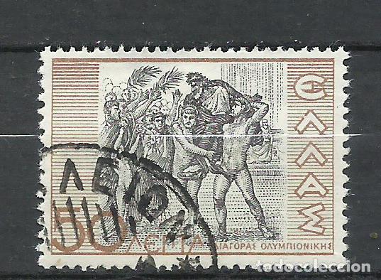 GRECIA - 1937 - MICHEL 399 - USADO (Sellos - Extranjero - Europa - Grecia)