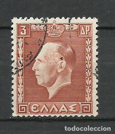 GRECIA - 1937 - MICHEL 391 - USADO (Sellos - Extranjero - Europa - Grecia)