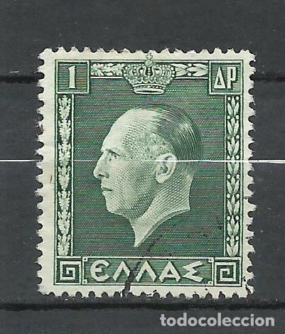 GRECIA - 1937 - MICHEL 390 - USADO (Sellos - Extranjero - Europa - Grecia)