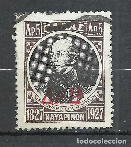 GRECIA - 1932 - MICHEL 350 - USADO (Sellos - Extranjero - Europa - Grecia)