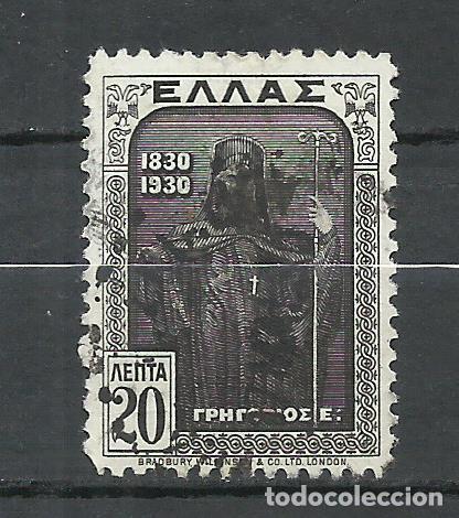 GRECIA - 1930 - MICHEL 328 - USADO (Sellos - Extranjero - Europa - Grecia)