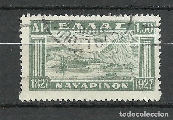 GRECIA - 1927 - MICHEL 321 - USADO (Sellos - Extranjero - Europa - Grecia)