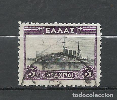 GRECIA - 1927 - MICHEL 313 - USADO (Sellos - Extranjero - Europa - Grecia)