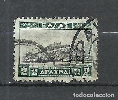 GRECIA - 1927 - MICHEL 312 - USADO (Sellos - Extranjero - Europa - Grecia)