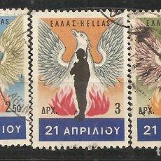 Sellos: GRECIA 1979, YVERT Nº 936/8, MATASELLADOS. Lote 243237760