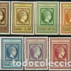 Sellos: SELLOS NUEVOS DE GRECIA 1961, YT 756/ 62. Lote 243480335