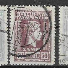 Sellos: SELLOS USADOS DE SAMOS 1912, YT 4/ 8, FOTO ORIGINAL. Lote 243482340
