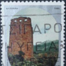 Timbres: SELLOS GRECIA. Lote 243487920