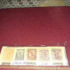 Sellos: LOTE DE 5 SELLOS GRECIA DE 1901. CIRCULADOS. NINGÚN REPETIDO. CON CHARNELA. Lote 244409495