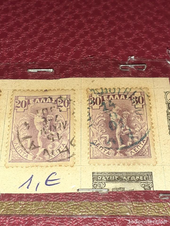 Sellos: Lote de 5 sellos Grecia de 1901. Circulados. Ningún repetido. Con charnela - Foto 3 - 244409495