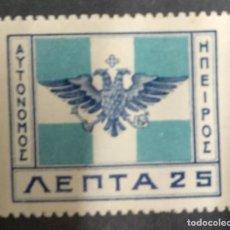 Sellos: GRECIA. Lote 244475635