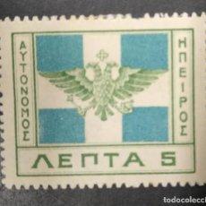 Sellos: GRECIA. Lote 244476415