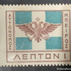 Sellos: GRECIA. Lote 244478135