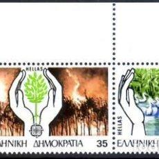 Sellos: GRECIA 1611/2 EUROPA CEPT PROTECCIÓN NATURALEZA. Lote 244545540