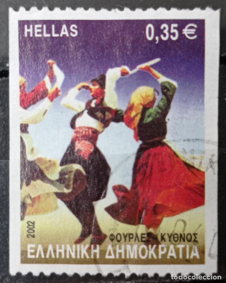 SELLOS GRECIA (Sellos - Extranjero - Europa - Grecia)