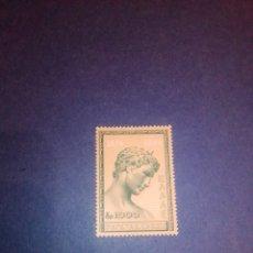 Sellos: UPU 1949 GRECIA. Lote 244834580