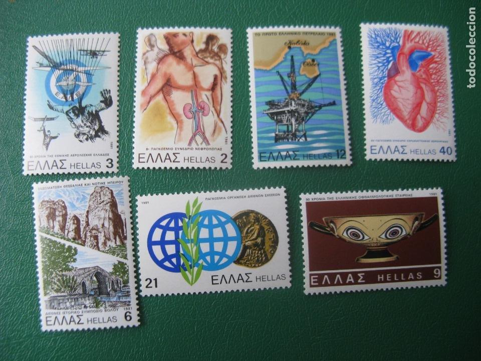 -GRECIA, 1981, ANIVERSARIOS Y EVENTOS, YVERT 1427/33 (Sellos - Extranjero - Europa - Grecia)