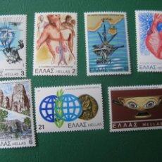 Sellos: -GRECIA, 1981, ANIVERSARIOS Y EVENTOS, YVERT 1427/33. Lote 245303820