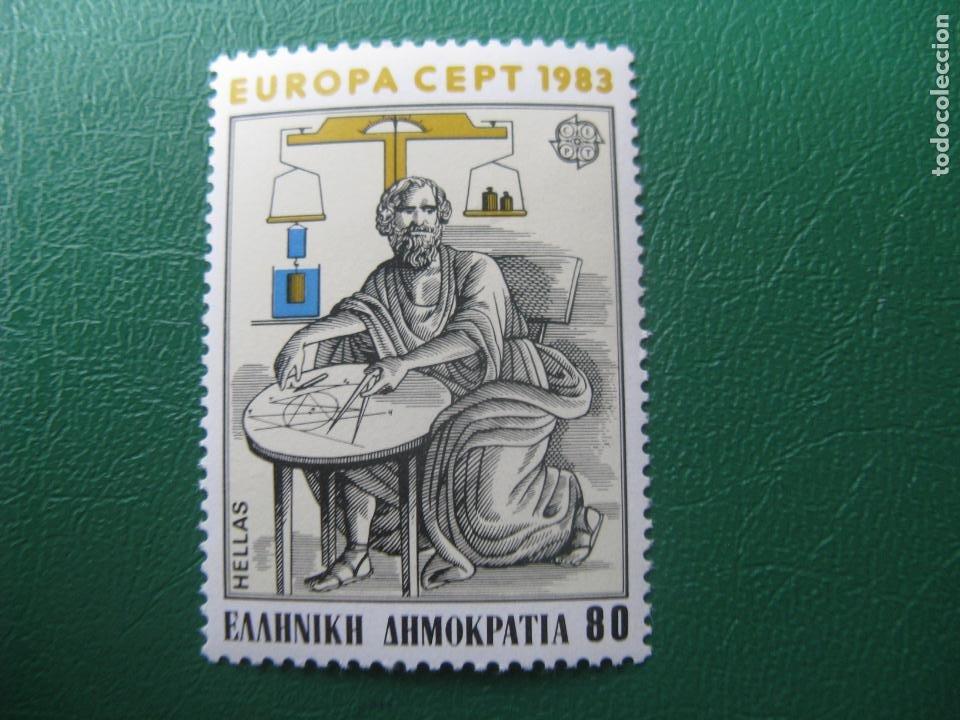 -GRECIA, 1983, EUROPA, ARQUIMEDES, YVERT 1492 (Sellos - Extranjero - Europa - Grecia)