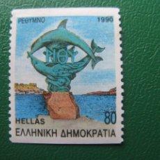 Sellos: -GRECIA, 1990, YVERT 1750. Lote 245304715