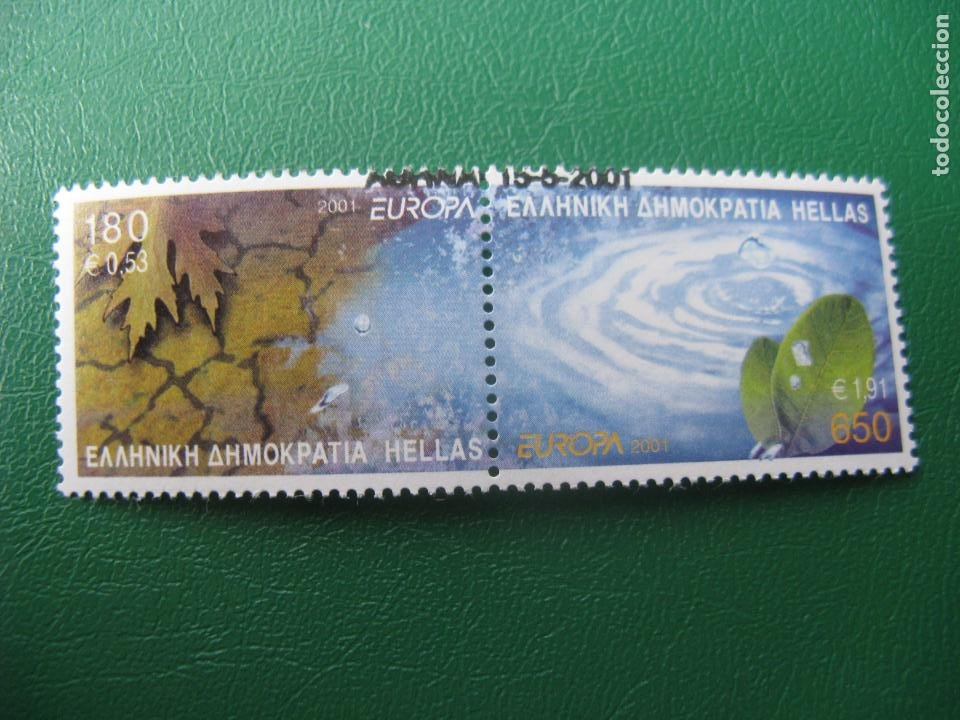 -GRECIA, 2001, EUROPA, EL AGUA RIQUEZA NATURAL, YVERT 2054/5 (Sellos - Extranjero - Europa - Grecia)
