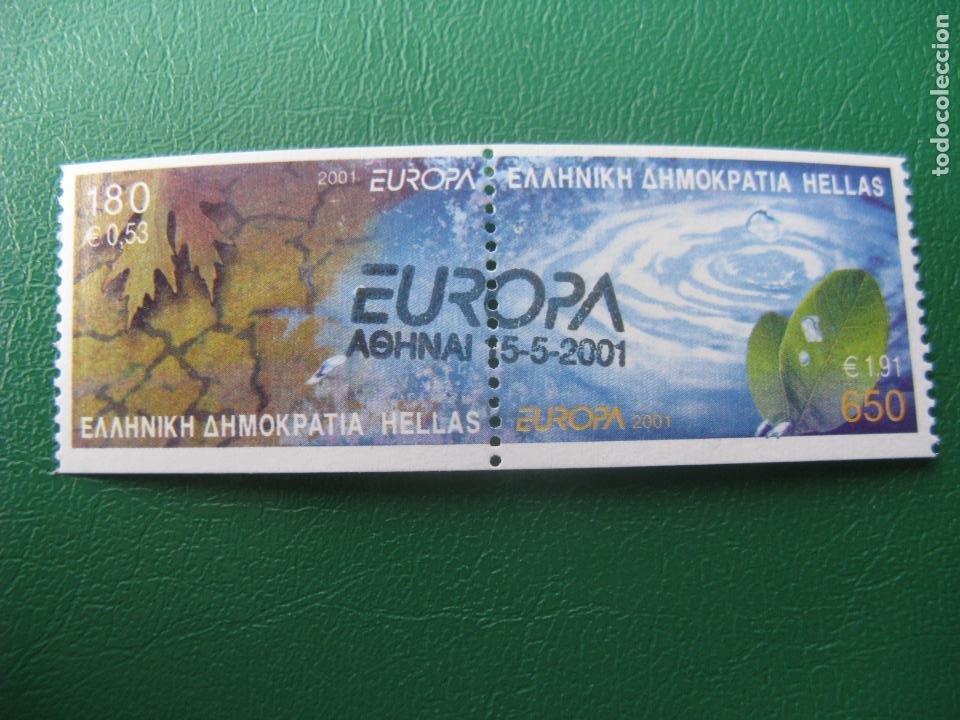 -GRECIA, 2001, EUROPA, EL AGUA RIQUEZA NATURAL, YVERT 2056/7 (Sellos - Extranjero - Europa - Grecia)