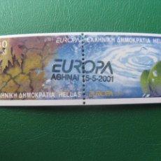 Sellos: -GRECIA, 2001, EUROPA, EL AGUA RIQUEZA NATURAL, YVERT 2056/7. Lote 245305000