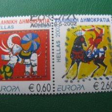 Sellos: -GRECIA, 2002, EUROPA. Lote 245305450