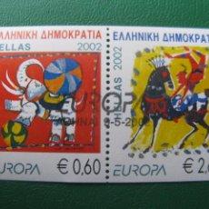 Sellos: -GRECIA, 2002, EUROPA. Lote 245305640