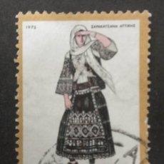 Sellos: GRECIA 1972. YT:GR 1076,. Lote 245310990
