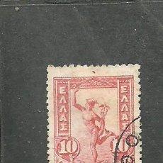 Sellos: GRECIA 1901 - YVERT NRO. 150 - USADO -. Lote 245474165