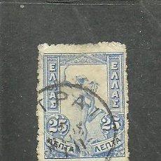 Sellos: GRECIA 1901 - YVERT NRO. 152 - USADO -. Lote 245474360