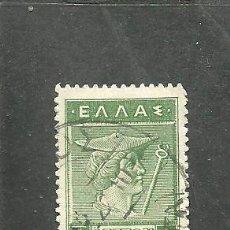 Sellos: GRECIA 1912 - YVERT NRO. 194A - USADO. Lote 245475930