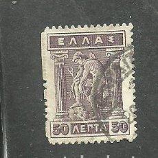 Sellos: GRECIA 1912 - YVERT NRO. 198C - USADO -. Lote 245476155