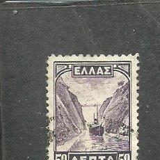 Sellos: GRECIA 1927 - YVERT NRO. 353 - USADO -. Lote 245476465