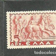 Sellos: GRECIA 1937 - YVERT NRO. 429 - CHARNELA -. Lote 245476710