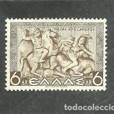 Sellos: GRECIA 1937 - YVERT NRO. 430 - CHARNELA -. Lote 245476835
