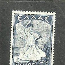 Sellos: GRECIA 1937 - YVERT NRO. 434 - CHARNELA -. Lote 245476930