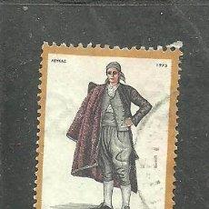 Sellos: GRECIA 1973 - YVERT NRO. 1117 - USADO -. Lote 245478110