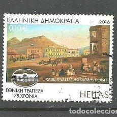 Sellos: GRECIA 2016 - YVERT NRO. 2806 - USADO -. Lote 245478415