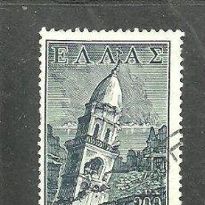 Sellos: GRECIA 1953 - YVERT NRO. 20 BENEFICENCIA - USADO -. Lote 245478920