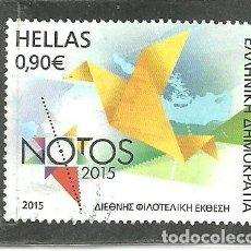 Sellos: GRECIA 2015 - YVERT NRO. 2792 - USADO -. Lote 245481515