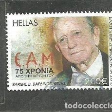 Sellos: GRECIA 2016 - YVERT NRO. 2803 - USADO -. Lote 245482665