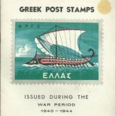 Sellos: GREEK POST STAMPS. 36 SELLOS DE GRECIA PUESTOS EN CARPETA USADOS DURANTE LA GUERRA. Lote 245935685