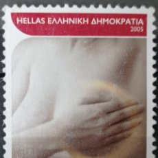 Sellos: SELLOS GRECIA. Lote 246055130