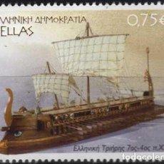 Selos: SELLO USADO DE GRECIA 2011, YT 2572. Lote 252103035