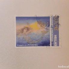 Selos: AÑO 2008 GRECIA SELLO USADO. Lote 252603915