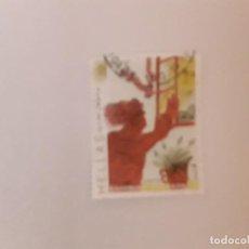 Selos: AÑO 2010 GRECIA SELLO USADO. Lote 252604040