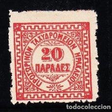 Francobolli: CRETA DESPACHO INGLES HERAKLION 5 CON CHARNELA,. Lote 253306980